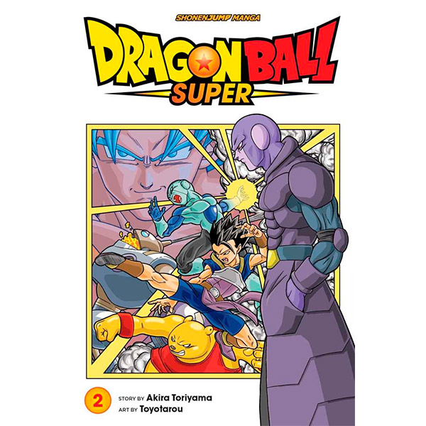 DragonBall Súper Vol.2