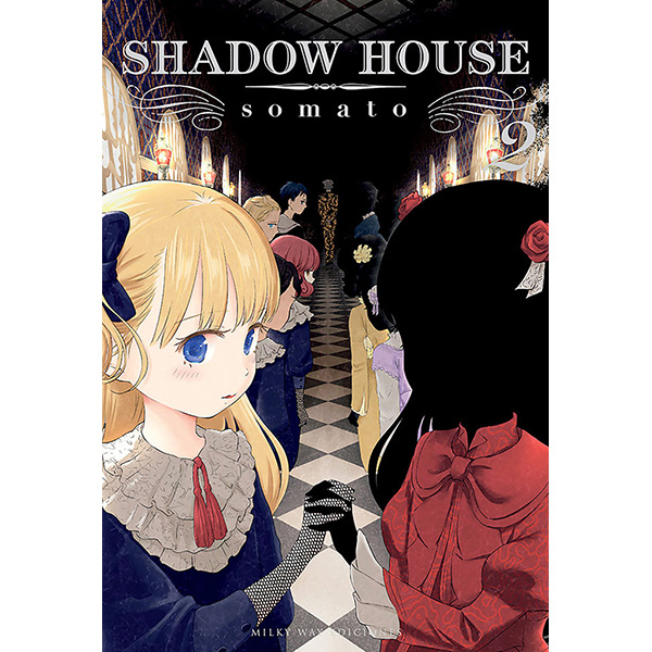 Shadow House Vol. 2