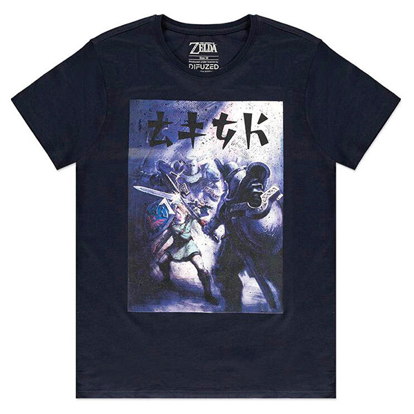 Camiseta Fighting Zelda