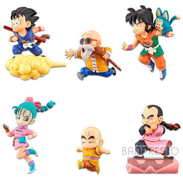 Figuras Dragon Ball The Historical Characters 7cm