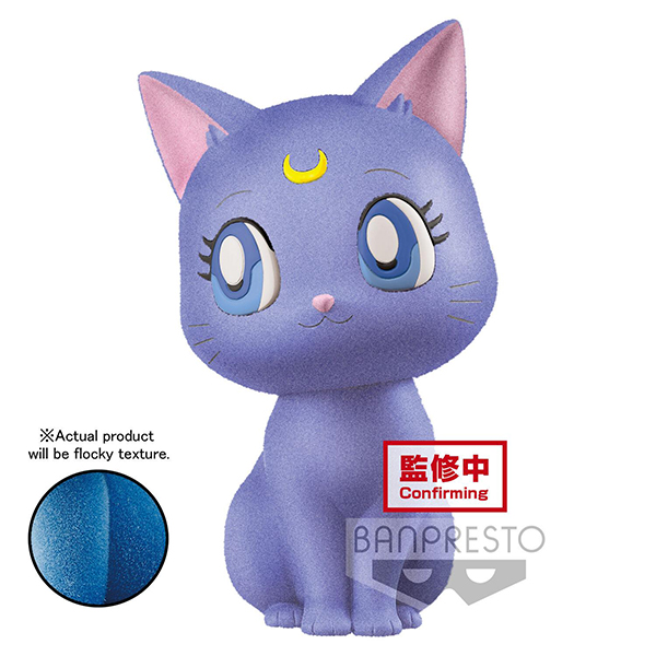 Figura Qposket Luna Sailor Moon Eternal Fluffy Puffy 7.5cm